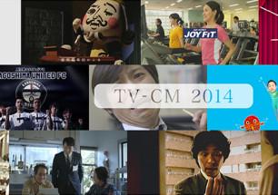 web用2014